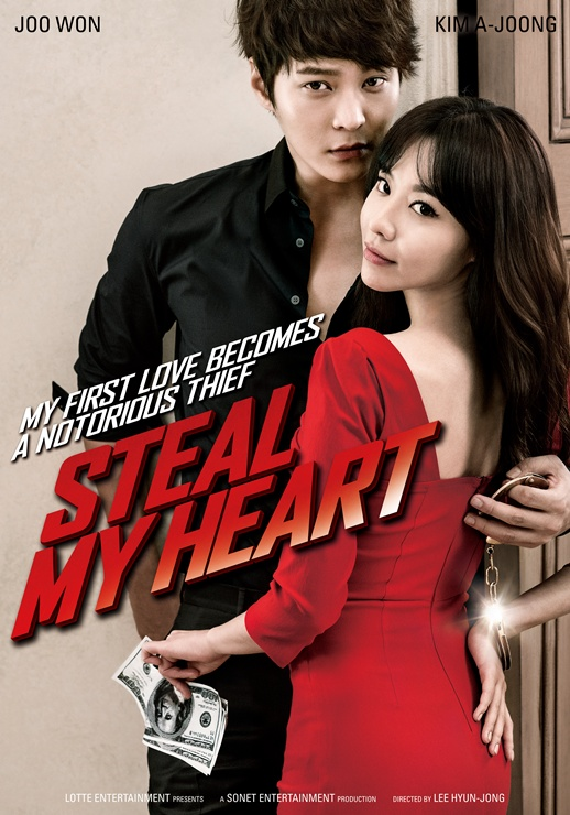 STEAL MY HEART movie scene thumbnail 35